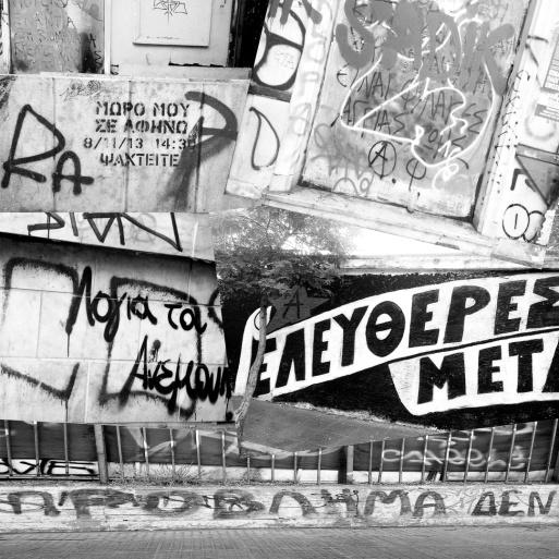 Latrakia the spoken walls